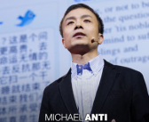 The Secrets of the Brain, the Gift Economy, and Social Networks in China*
